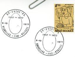 """Gustave De Smet """"l'oeuf Belge"""" Cob 1868 Sur Lettre Avec Double Cachet Spécial Prévente Bruxelles 8-10-1977 (dessin Oeuf - Postmark Collection"""
