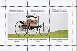 Ukraine Local  - CAR HISTORY - Benz Patent-Motorwagen (1886)  - 1  Sheet - Voitures
