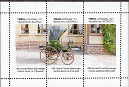 Ukraine Local  - CAR HISTORY - Flocken Elektrowagen Of 1888 By German  - 1  Sheet - Voitures