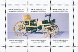 Ukraine Local  - CAR HISTORY - Siegfried Marcus Car (1875) - 1  Sheet - Voitures