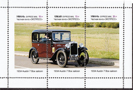 Ukraine Local  - CAR HISTORY- 1934 Austin 7 Box Saloon - 1  Sheet - Voitures