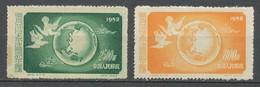 REP. POPULAIRE DE CHINE  - 1952  - Neuf - Unused Stamps