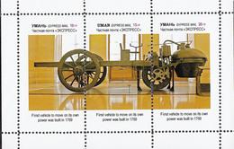 Ukraine Local  - CAR HISTORY- FIRST Car 1769 - 1  Sheet - Voitures