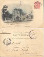 INDOCHINE TàD SEPT-PAGODES TONKIN 14 JUIN 05 - Groupe Allégorique 10 C. YT 18 – CP HANOI  PORTE D'ENTRÉE DE LA GARDE … - Indochina (1889-1945)