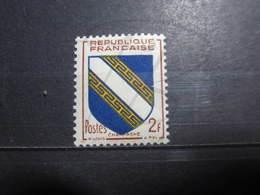 VEND BEAU TIMBRE DE FRANCE N° 953 , ECUSSON EN BAS , XX !!! - Variedades Y Curiosidades