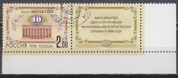 Russia 1998 Bank MENATEP 10 Years MiNr.689 - Used Stamps