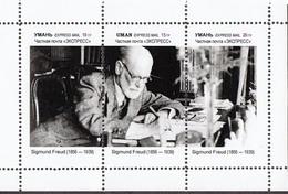Ukraine Local  - DOCTORS - Sigmund Freud    - 1  Sheet - Médecine