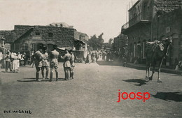 PHOTO :  ASIE - SYRIE - AS SUWAYDA - SOUIEDA ,Rue Wigand,Reproduction; 2 Scans - Lieux