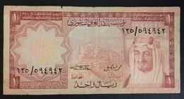 FD0513 - Saudi Arabia 1 Riyal Banknote 1970 #125/594942 - Saudi Arabia