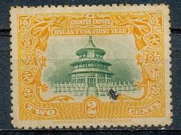 EMPIRE DE CHINE  - 1909  - Obliteres - Chine