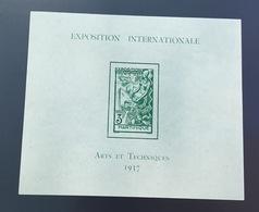 Martinique 1937 Bloc Exposition Internationale Neuf * - Blocs-feuillets