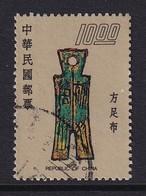 Taiwan 1976, Minr 1145 Vfu - 1945-... République De Chine