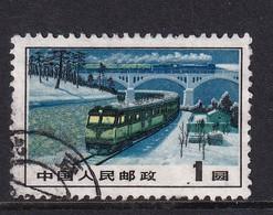 China 1973, Train, Minr 1149 Vfu - Usati