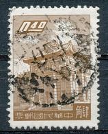 CHINE - TAIWAN  - 1960  - Oblitere - 1945-... Republic Of China