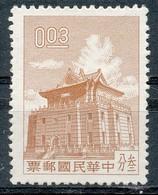 CHINE - TAIWAN  - 1960  - Neuf - 1945-... Republic Of China