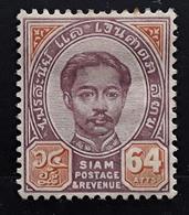 SIAM 1887  Chulalongkorn 1 Er , Yvert No 14 , 64 A Violet Brun / Brun Orange,  Neuf * MH, TB - Siam