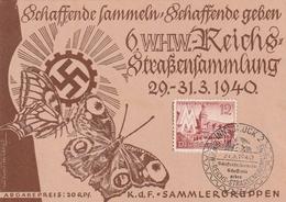 """Deutsches Reich / 1940 / Ereigniskarte """"Reichs-Strassensammlung"""", Pass. SSt. Ex Innsbruck (BF09) - Germany"""