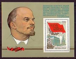 RUSSIA / USSR - 1981 - Lenin - Mi 5037 - Bl 149 - 50 Kop** - 1923-1991 URSS