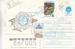 Russie - Touva - Lettre Recom De 1993 - Entier Postal - Avec Cachet Mécanique - Espace - - Tuva
