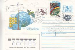 Russie - Touva - Lettre Recom De 1993 - Entier Postal - Espace - Chevaux - Tuva