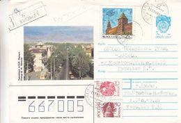 Russie - Touva - Lettre Recom De 1993 - Entier Postal - Chevaux - Tuva