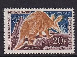 Mauritania 1963, Animal, Minr 211 Mlh - Mauritanie (1960-...)