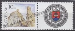 Slovakia - Slovaquie 2006 Yvert 466 Castle Of Devin - MNH - Slovacchia