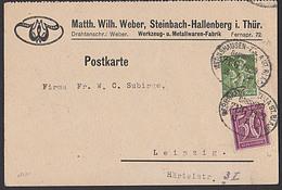 Steinbach-Hallenberg Mi-Nr.: 187 DR 100 Pf Bergarbeiter Bahnpostst. WERNSHAUSEN - ...  Fernkarte Aus - Germany