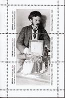 Ukraine Local  - PHYSICS  W. RONTGEN  - 1  Sheet - Physique