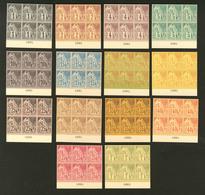 (*) Colonies Générales. Nos 46 à 59, En Bloc De Six Bdf Avec Date 1881 (ou 1886 Pour Le N°53), Superbes. - RR - Otros
