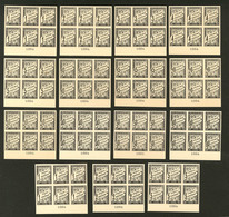 (*) Colonies Générales. Taxe. Nos 1 à 14 + 50c Noir Non émis, En Bloc De Six Bdf Avec Date 1884 Et 1891 Pour Le 50c, Sup - Otros