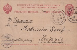 RUSSIE 1903     ENTIER POSTAL/GANZSACHE/POSTAL STATIONARY CARTE DE RIGA - Ganzsachen