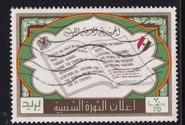 Libya 1973, Minr 436 Vfu - Libye