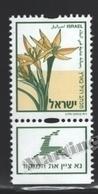 Israel 2005  Yv. 1757, Definitive, Flora, Flower – Tab - MNH - Neufs (avec Tabs)