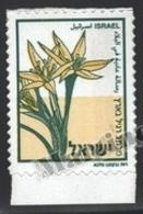 Israel 2005  Yv. 1776, Definitive, Flora, Flower – Tab - MNH - Neufs (avec Tabs)