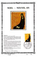 17,269 Bel Sonstamp Sony Stamps PTT Soie 269  2107    Peintre Peinture  Noël CS - Carte Souvenir FDC 1983-11-19 Schilder - Cartes Souvenir