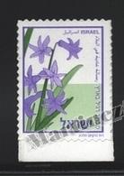 Israel 2003  Yv. 1692, Definitive, Adhesive, Flora, Flower – Tab - MNH - Neufs (avec Tabs)