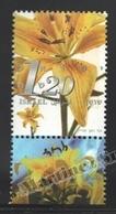 Israel 2002  Yv. 1604, Flora, Flower, Lys – Tab - MNH - Neufs (avec Tabs)
