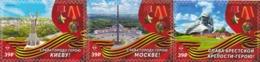 Ukraine (Donetsk) 08.05.2020 #195/97 World War II. Hero Cities (II) MNH ** 3 Stamps - Ukraine & West Ukraine