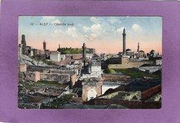 SYRIE  ALEP Citadelle Sud - Syrie
