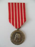 Médaille D'Italie 1859 Attribuée ZOUAVE De La GARDE IMPERIALE - Medals