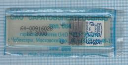 RUSSIA.Saratov Cheboksary Plastic Slot-key Card. Phonecard. 12/2000 - Russia