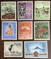 Ceylon Sri Lanka 1958 Definitives 8 Values To 2r MNH - Sri Lanka (Ceylan) (1948-...)