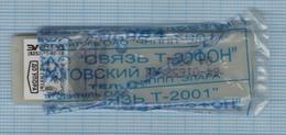 RUSSIA.Saratov Cheboksary Plastic Slot-key Card. Phonecard. 04/2001 - Russia
