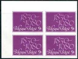 13180631 Belgium 19800126 Indépendance Belgique ND Bl4 N° 313 à 316 Cob1961 - Ongetande