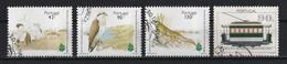 Portugal 1995 : Timbres Yvert & Tellier N° 2041 - 2042 - 2043 - 2044 - 2045 - 2047 - 2048 - 2049 - 2050 Et 2051 Oblit. - 1910-... République