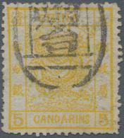 "China: 1878, Large Dragon Thin Paper 3 Ca. Yellow Canc. Large Seal ""Entai"" (Chefoo). Michel Cat. 420 - Chine"
