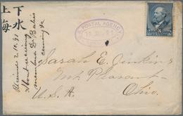 "China - Lokalausgaben / Local Post: Nanking, 1891, Large Blue Garter Bilingual Marking ""NANKING LOCA - Zonder Classificatie"