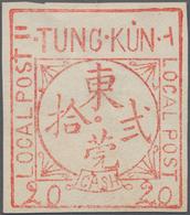 "China - Lokalausgaben / Local Post: Tungkuan, 1896 (ca.), ""Tung Kun Local Post"", 20 Cash Pale Vermil - Zonder Classificatie"