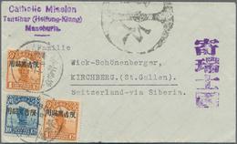 "China - Provinzausgaben - Mandschurei (1927/29): 1928, 1 C. (2) And 10 C. Tied Bilingual ""Tsitihar 2 - Mantsjoerije 1927-33"